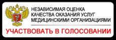 описание_баннера